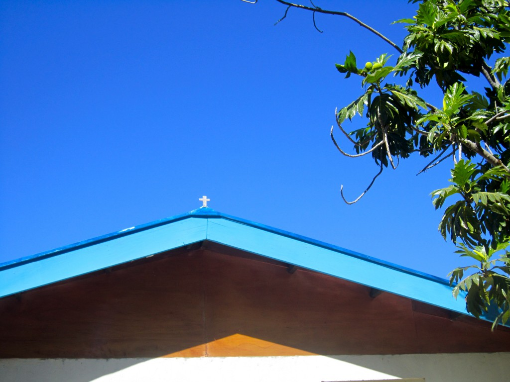 Nuestra Iglesia by Suzanna Lourie